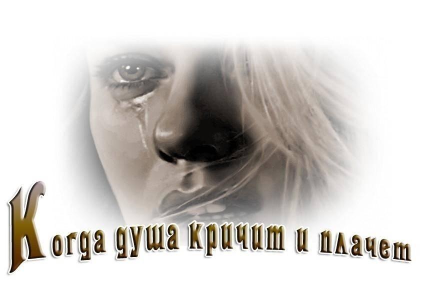 Как заплакать без причины в нужный момент. несколько простых способов, как заплакать специально и быстро