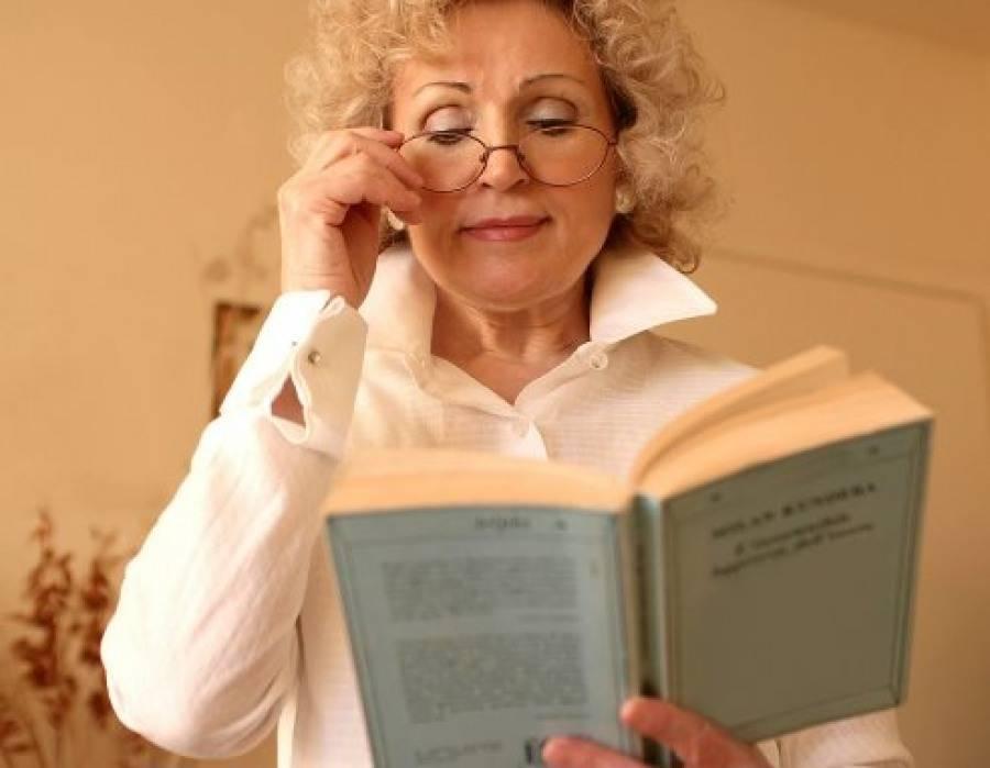 Возрастная дальнозоркость: что делать, как бороться, альтернативные методики восстановления зрения