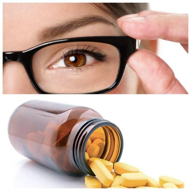 Как укрепить сетчатку глаза без операции, профилактика заболеваний