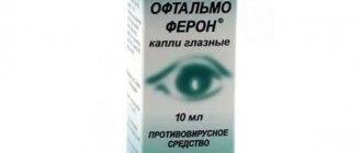 Наклоф - глазные капли: инструкция по применению, аналоги