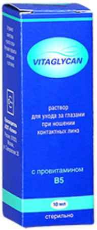 Витагликан капли глазные - инструкция, цена, отзывы