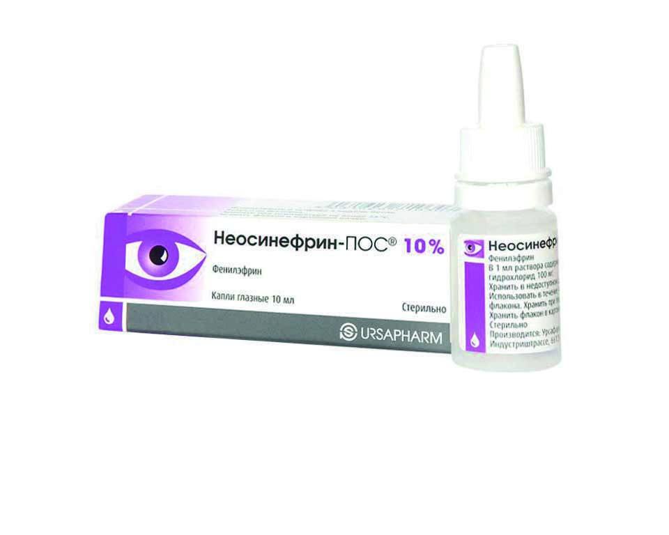 Неосинефрин-пос глазные капли: инструкция по применению, цена, аналоги и отзывы