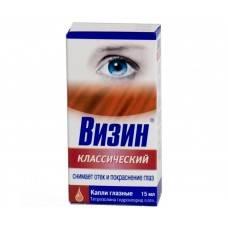Визин: глазные капли от усталости и отёчности глаз, популярные аналоги