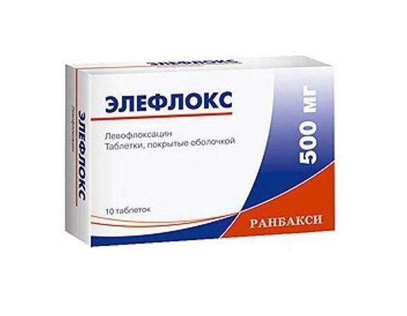 Левофлоксацин : инструкция, синонимы, аналоги, показания, противопоказания, область применения и дозы.