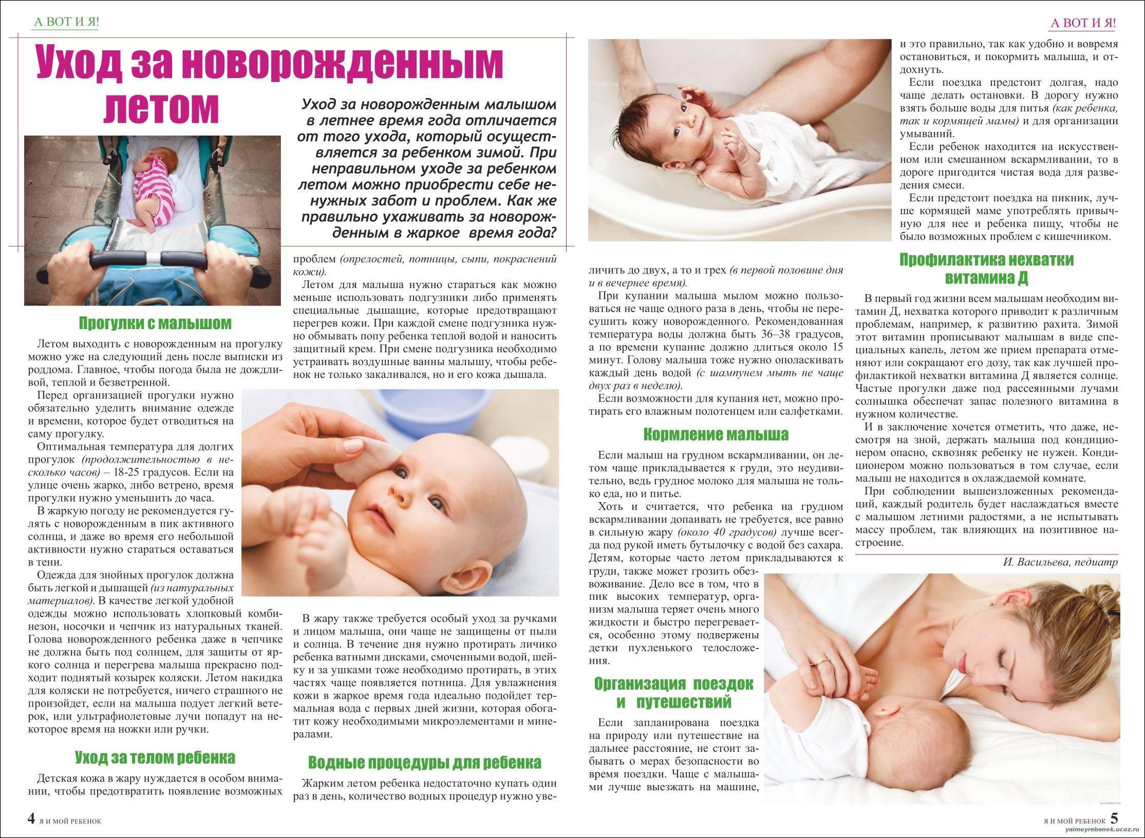 Новорождённый закатывает глазки: в каких случаях начинать беспокоиться?
