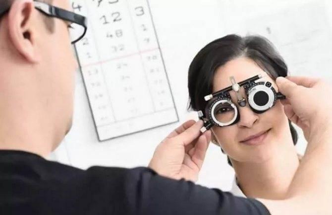 Потеря зрения на один глаз — односторонняя слепота