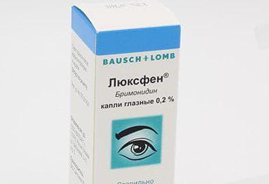Люксфен, капли для глаз: инструкция по применению, аналоги, цена и отзывы
