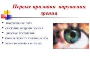 Красные глаза у ребенка: возможные причины и лечение oculistic.ru красные глаза у ребенка: возможные причины и лечение