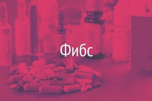Фенофибрат: инструкция, отзывы, аналоги, цена в аптеках - медицинский портал medcentre24.ru