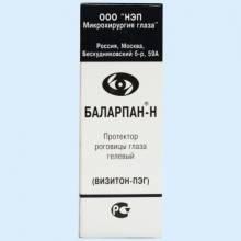 Баларпан глазные капли - инструкция, цена