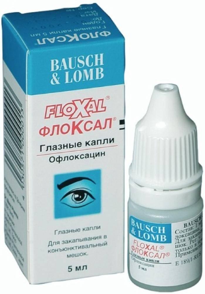 Глазные капли офлоксацин: инструкция по применению, цена, отзывы, аналоги и противопоказания