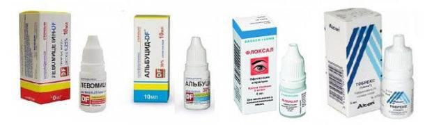 """Лечение конъюнктивита у детей в домашних условиях -""""здоровое око"""""""