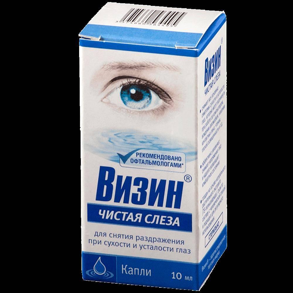 Особенности применения сосудосуживающих глазных капель