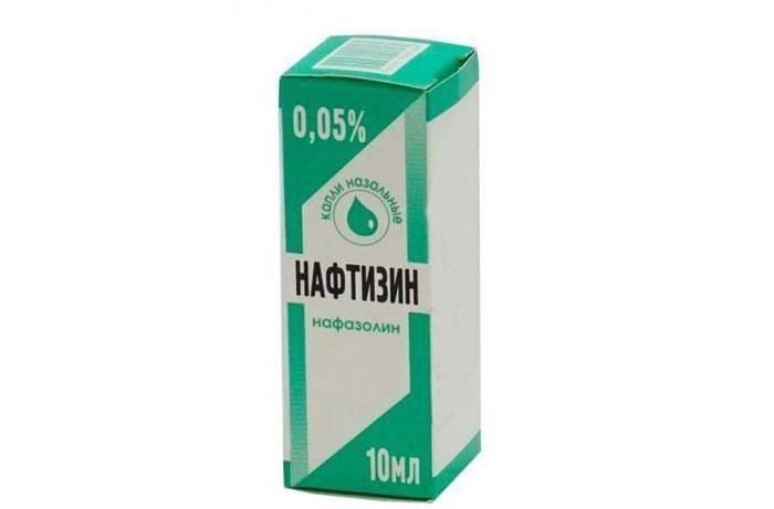 Нафтизин капли для глаз: применение, аналоги, отзывы, цена