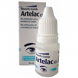 Капли для глаз ретикулин цена