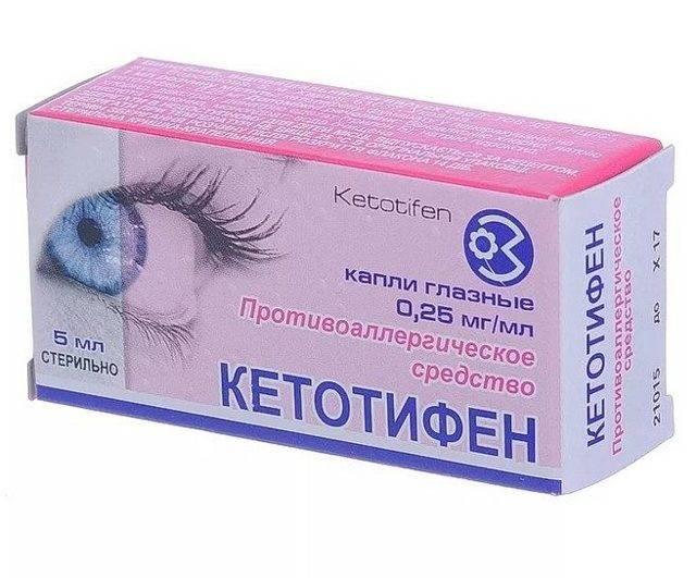 Кетотифен - инструкция по применению противоаллергических глазных капель для детей
