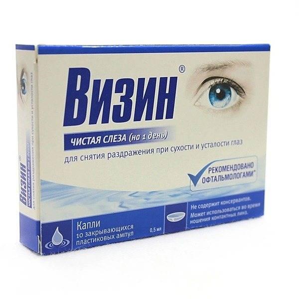 Дешевые аналоги глазных капель визин от красных глаз