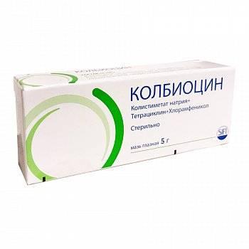 Мазь колбиоцин: состав, действие, применение