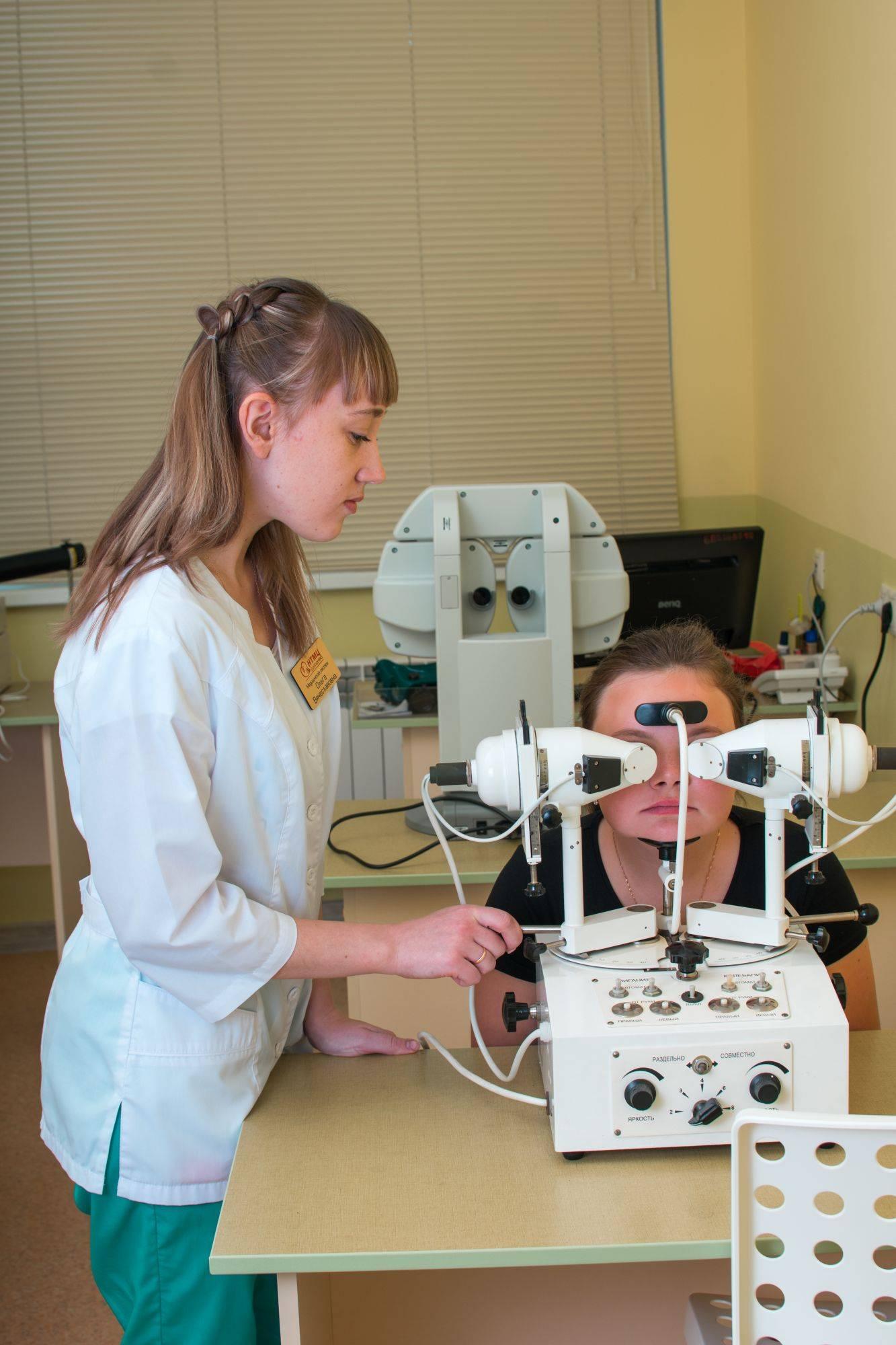 Как уберечь зрение ребенка? кабинет охраны зрения детей.