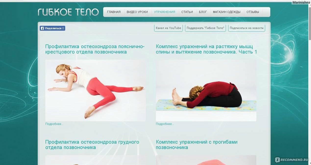 """Женский оздоровительный wellness-клуб """"я в тонусе"""""""