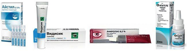 Лакрисифи - глазные капли: инструкция по применению, аналоги