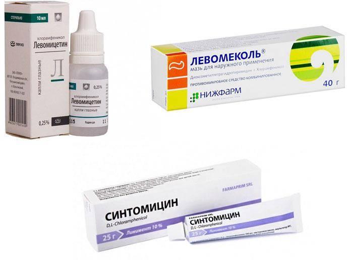 Левомицетин мазь глазная - инструкция, цена, отзывы