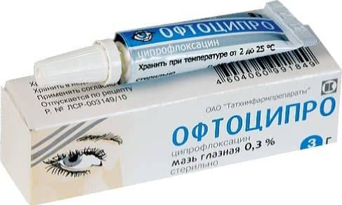 Офтоципро - инструкция по применению, цена в аптеках, аналоги