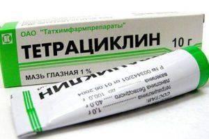 Тетрациклиновая мазь против халязиона