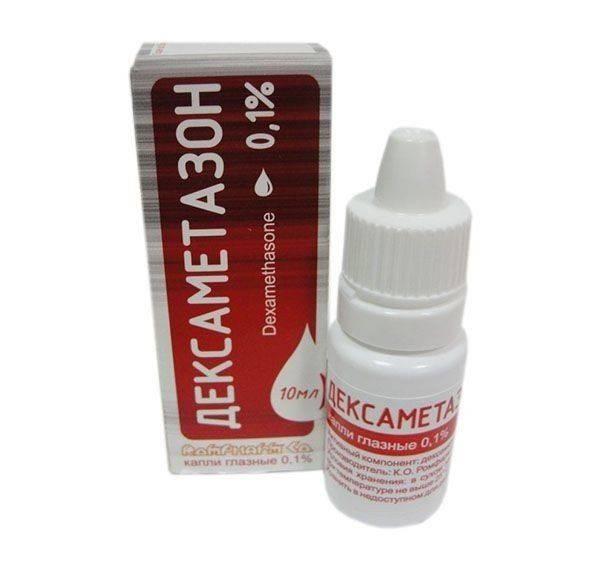 Дексаметозон - капли (помощь от демодекоза)
