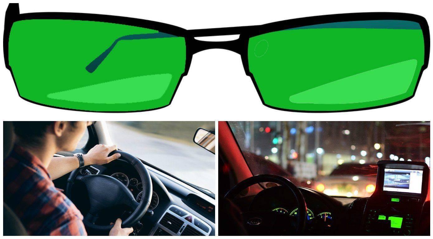 Очки с зелеными линзами для вождения при глаукоме
