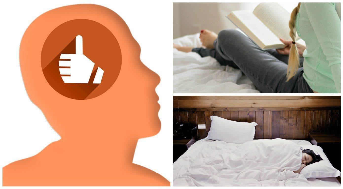 Правила при глаукоме: сон и отдых