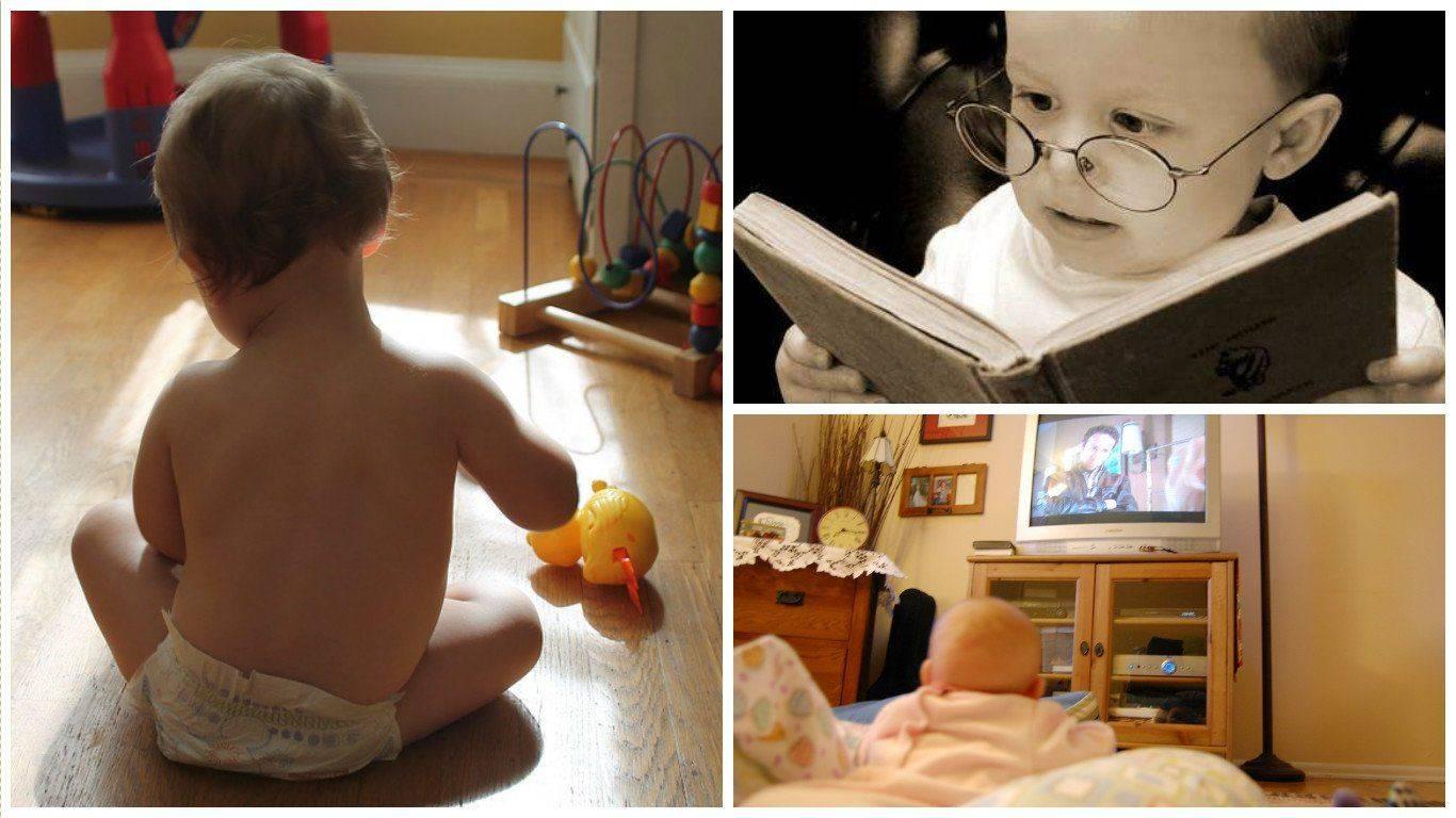 Ребенок за чтением, игрой и просмотром телевизора