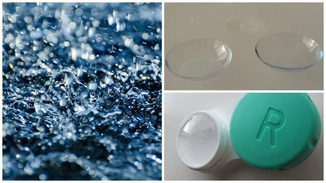 Содержание влаги в контактных линзах