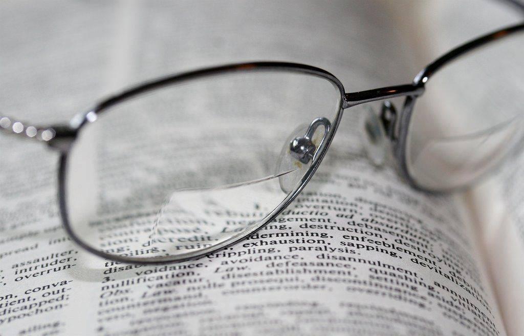 Бифокальные линзы в очках