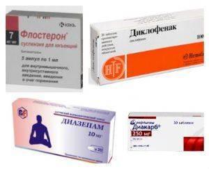 Препараты для лечения контузии глаз