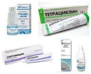 Препараты при себорейном блефарите