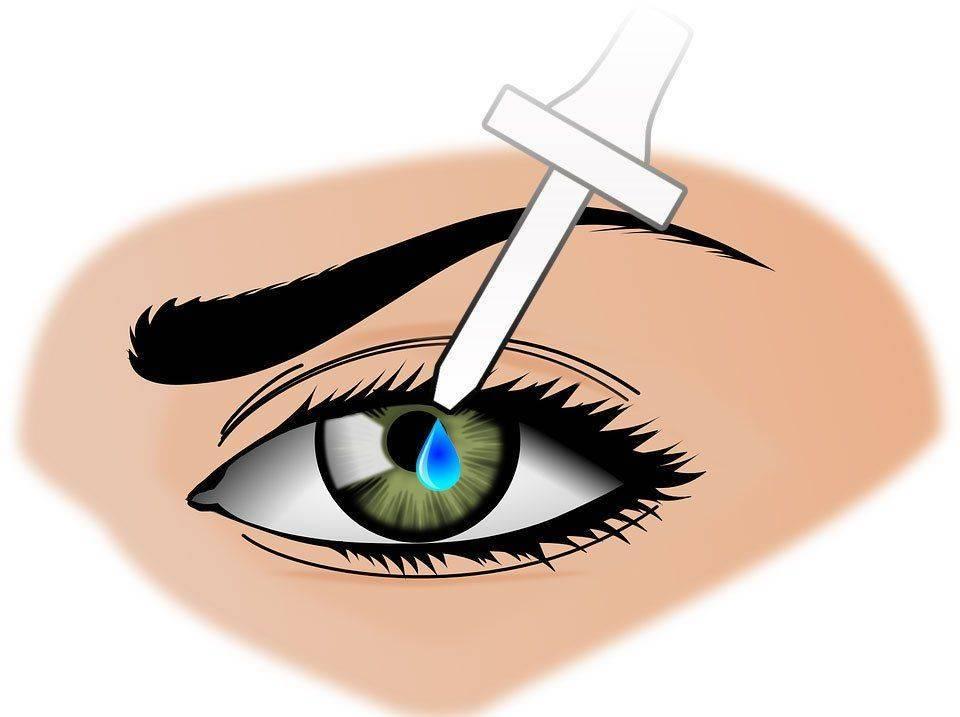 Как закапывать глаза