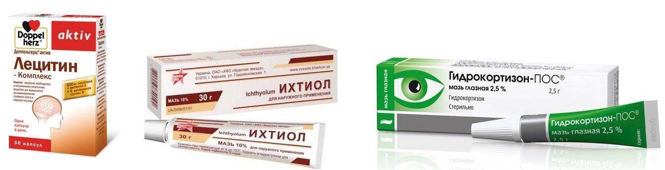 Препараты при ксантелазме