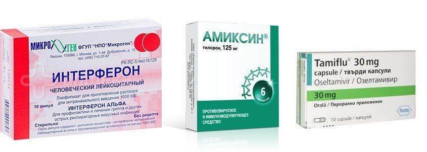 Интерферон и другие лекарства