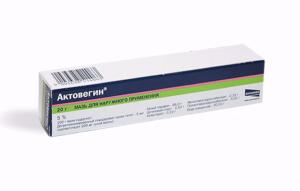Мазь Актовегин - упаковка