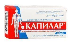 Капилар таблетки - упаковка