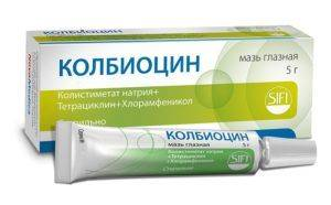 Упаковка мази Колбиоцин