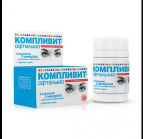 Компливит офтальмо витамины