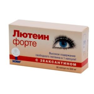 Лютеин Форте: упаковка витаминов