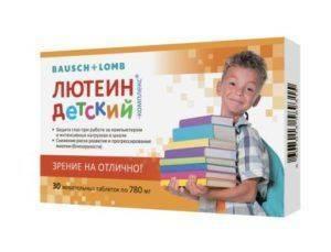 Упаковка витаминов лютеин комплекс детский