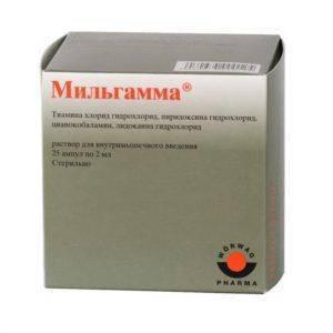 Мильгамма таблетки - упаковка