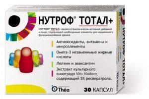 Витамины Нутроф Тотал Плюс - упаковка