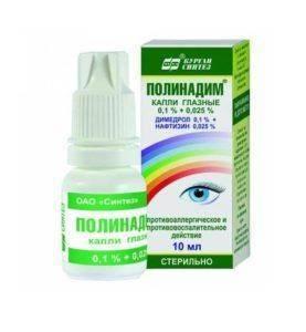 Полинамид - капли для глаз
