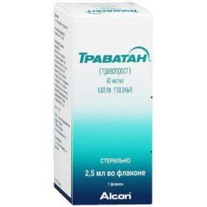 Капли Траватан - упаковка