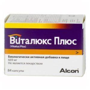 Виталюкс плюс БАД: упаковка